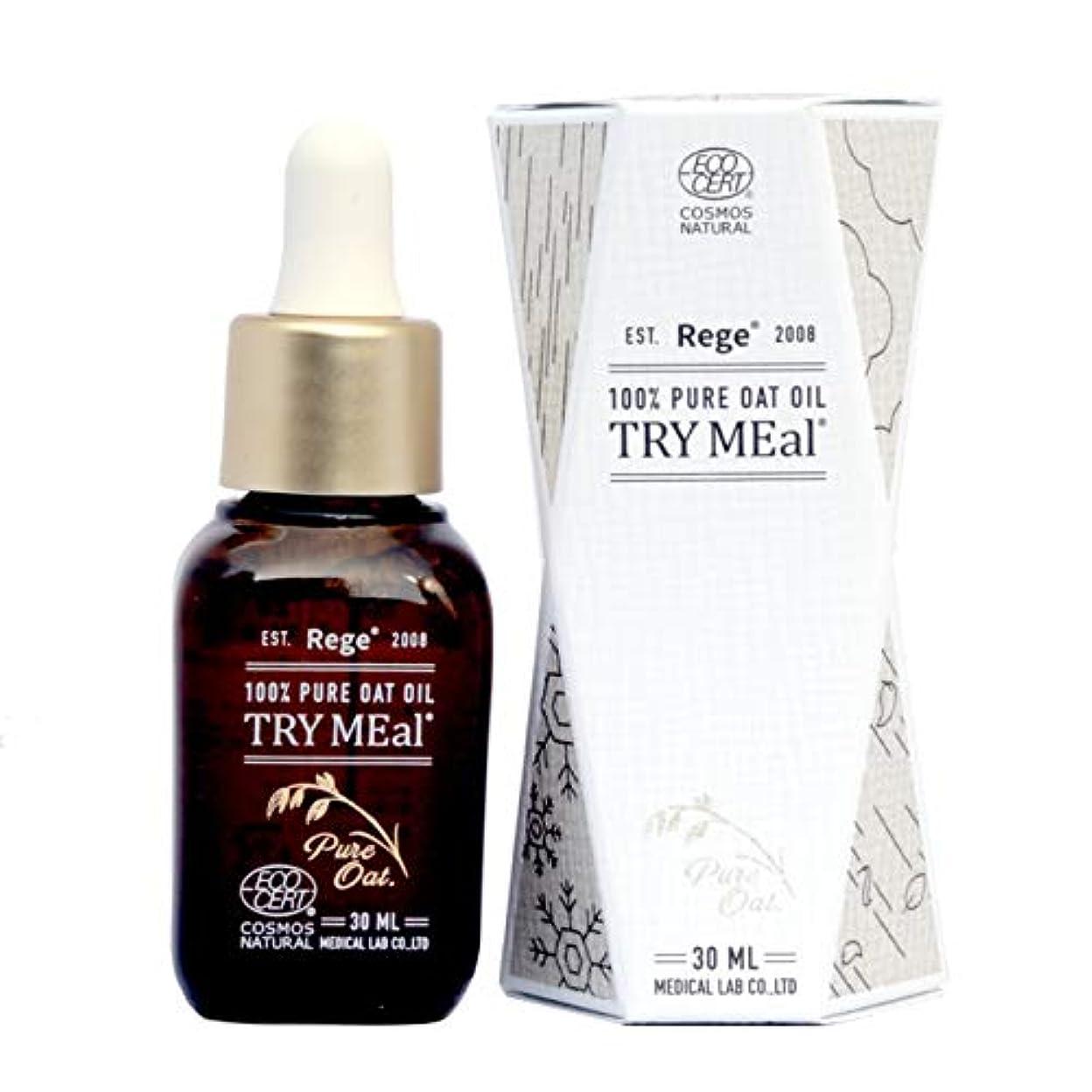 閉塞発明する冬TRY MEal オートミール美容液 100%ピュアオイル 30ml エコサート&コスモスナチュラル認証