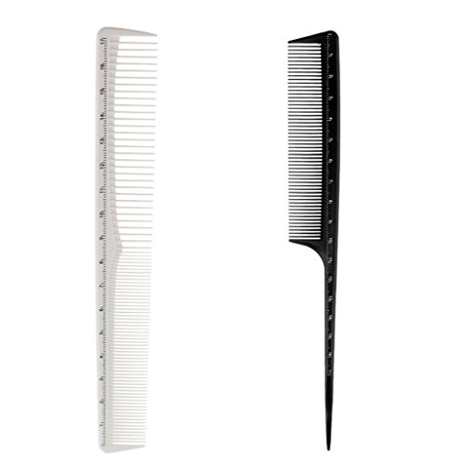 合併膿瘍自信があるToygogo 2x樹脂の理髪師のヘアスタイリングのヘアドレスの切断の尾の先端の良い櫛のヘアブラシ