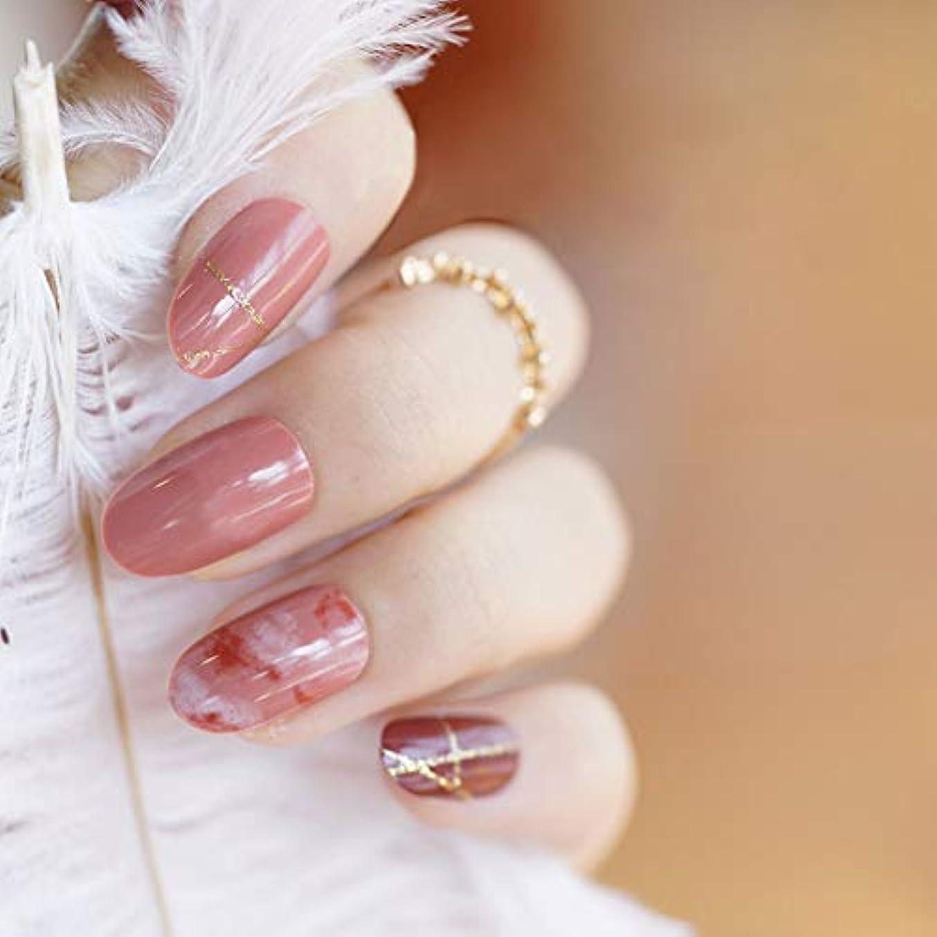 素晴らしいですコミット物質SIFASHION 24PCS ファッション 流行色 和風 夢幻 ネイルアート ラウンド ブルーム 花嫁の偽の爪