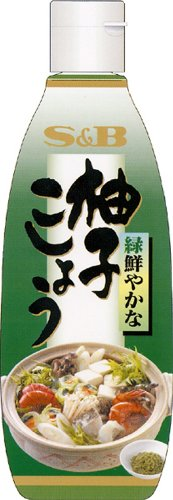 S&B 柚子こしょう(無着色) 280g