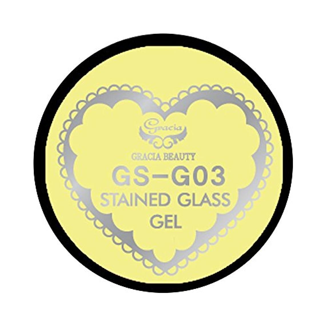 混乱肺紳士気取りの、きざなグラシア ジェルネイル ステンドグラスジェル GSM-G03 3g  グリッター UV/LED対応 カラージェル ソークオフジェル ガラスのような透明感