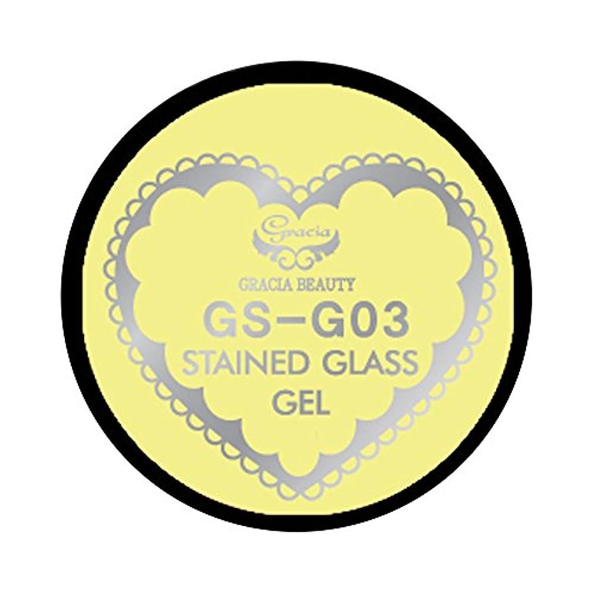 販売員自発ペストリーグラシア ジェルネイル ステンドグラスジェル GSM-G03 3g  グリッター UV/LED対応 カラージェル ソークオフジェル ガラスのような透明感