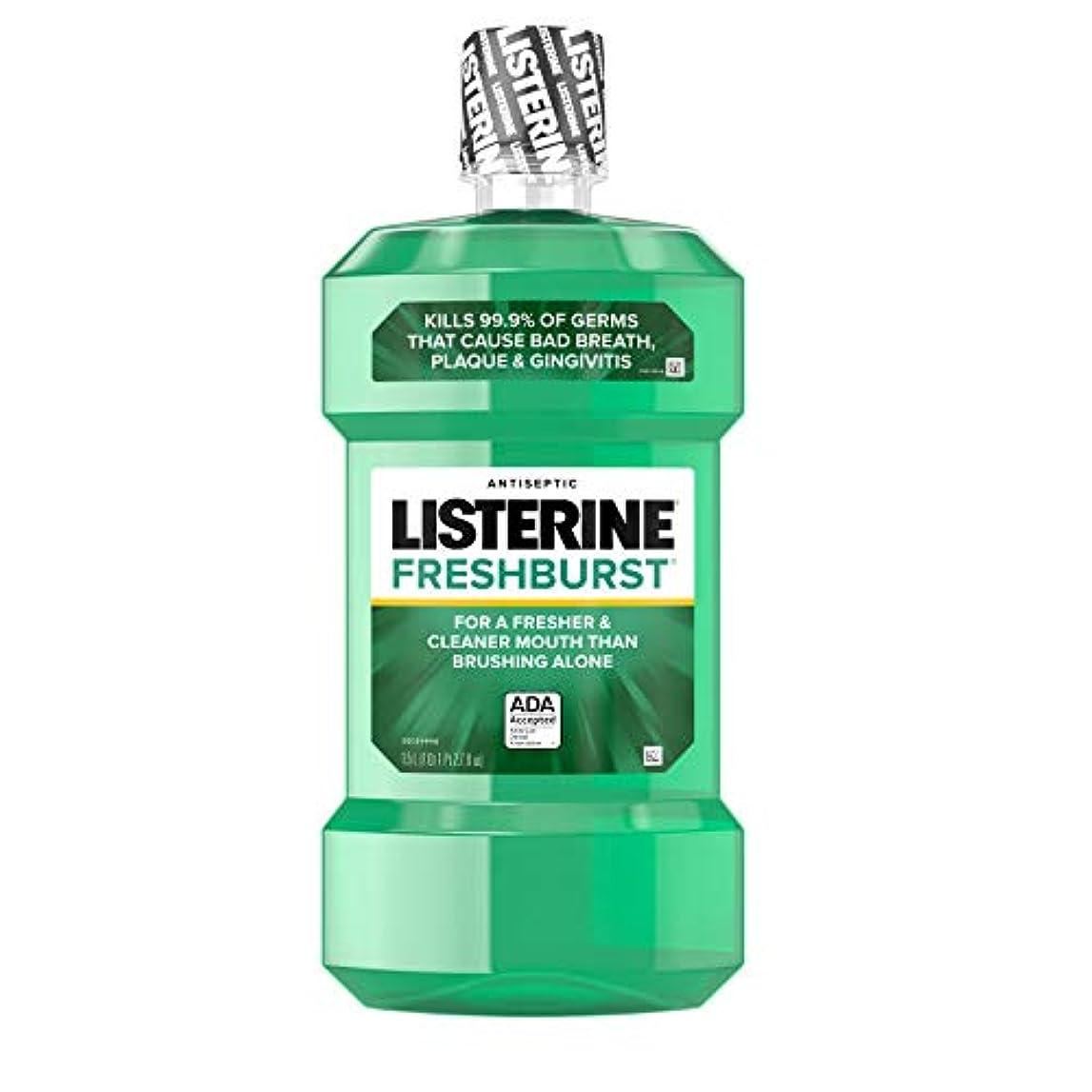 気をつけて追い払う計算するListerine 口臭と戦うために生殖?キリングオーラルケアフォーミュラ、プラークと歯肉炎とFreshburst消毒うがい薬、1.5 L