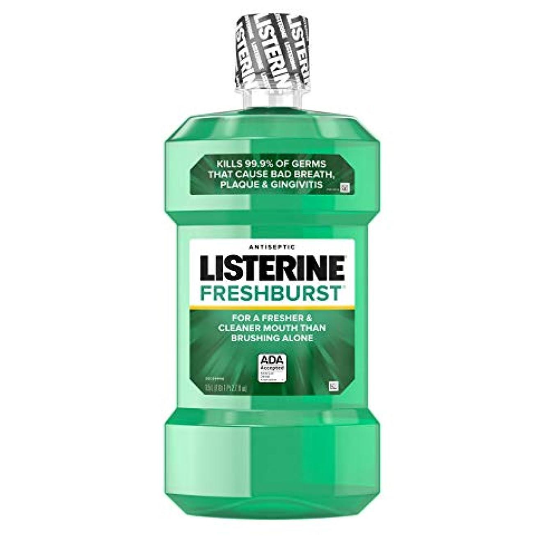 脅威オーロックレザーListerine 口臭と戦うために生殖?キリングオーラルケアフォーミュラ、プラークと歯肉炎とFreshburst消毒うがい薬、1.5 L