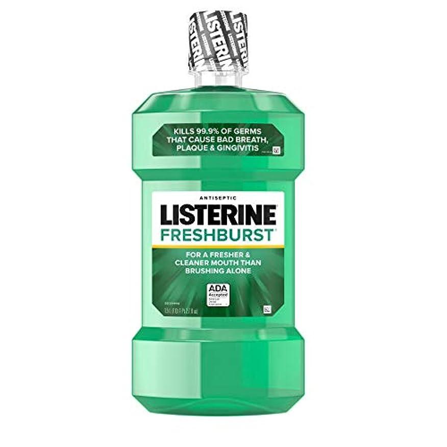 好戦的な自由かんがいListerine 口臭と戦うために生殖?キリングオーラルケアフォーミュラ、プラークと歯肉炎とFreshburst消毒うがい薬、1.5 L