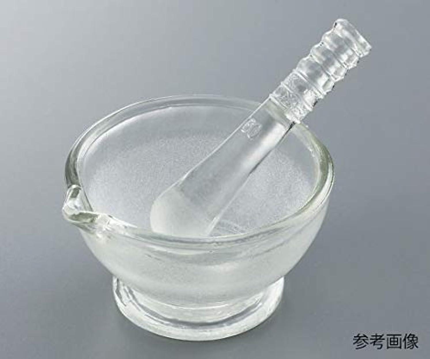 取り除くメッセンジャービーズアズワン ガラス乳鉢 /4-531-04