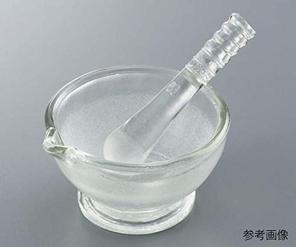 低い海里作者アズワン ガラス乳鉢 /4-531-05