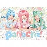 ハッピーシンセサイザ Clean Tears Remix♪パナシェ!のジャケット