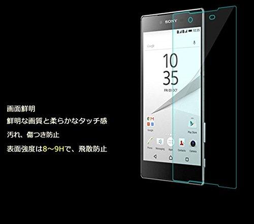 Lakko Sony Xperia Z5 液晶保護ガラスフィルム 9H 飛散防止 5.2インチ 日本板硝子社国産ガラス採用