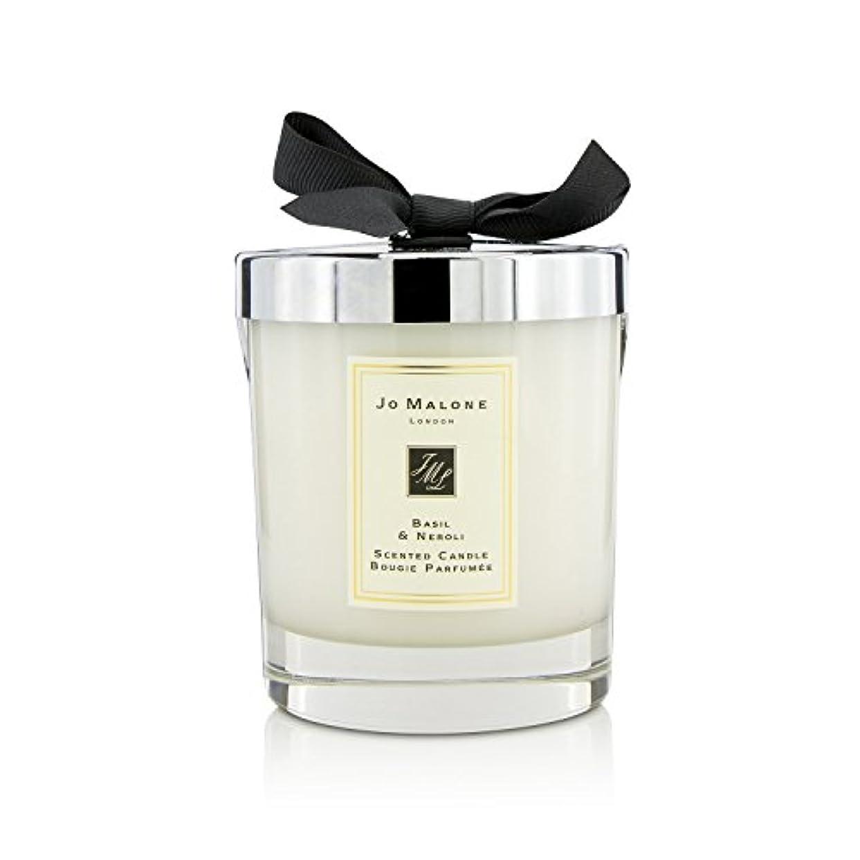 赤ちゃんカラス財産[Jo Malone(ジョーマローン)] バジル&ネロリの香りのキャンドル 200g (2.5 inch)