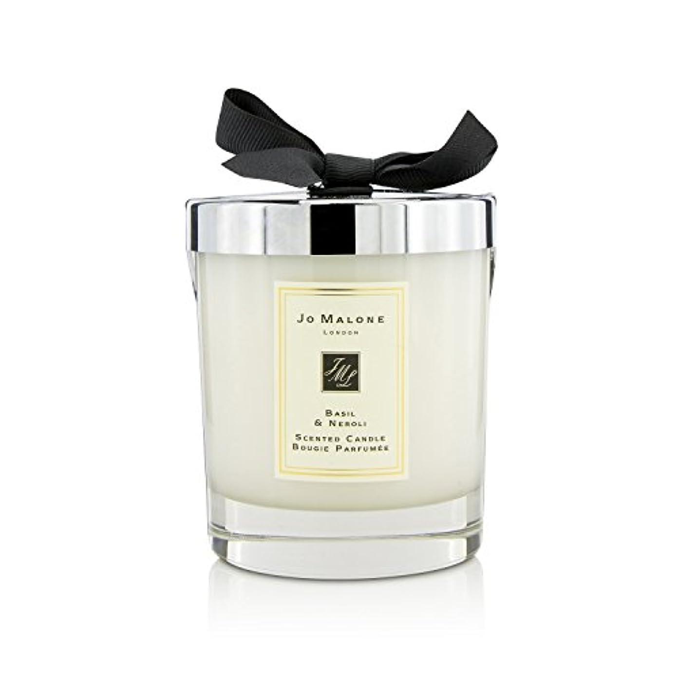 アルカイック誕生日応用[Jo Malone(ジョーマローン)] バジル&ネロリの香りのキャンドル 200g (2.5 inch)
