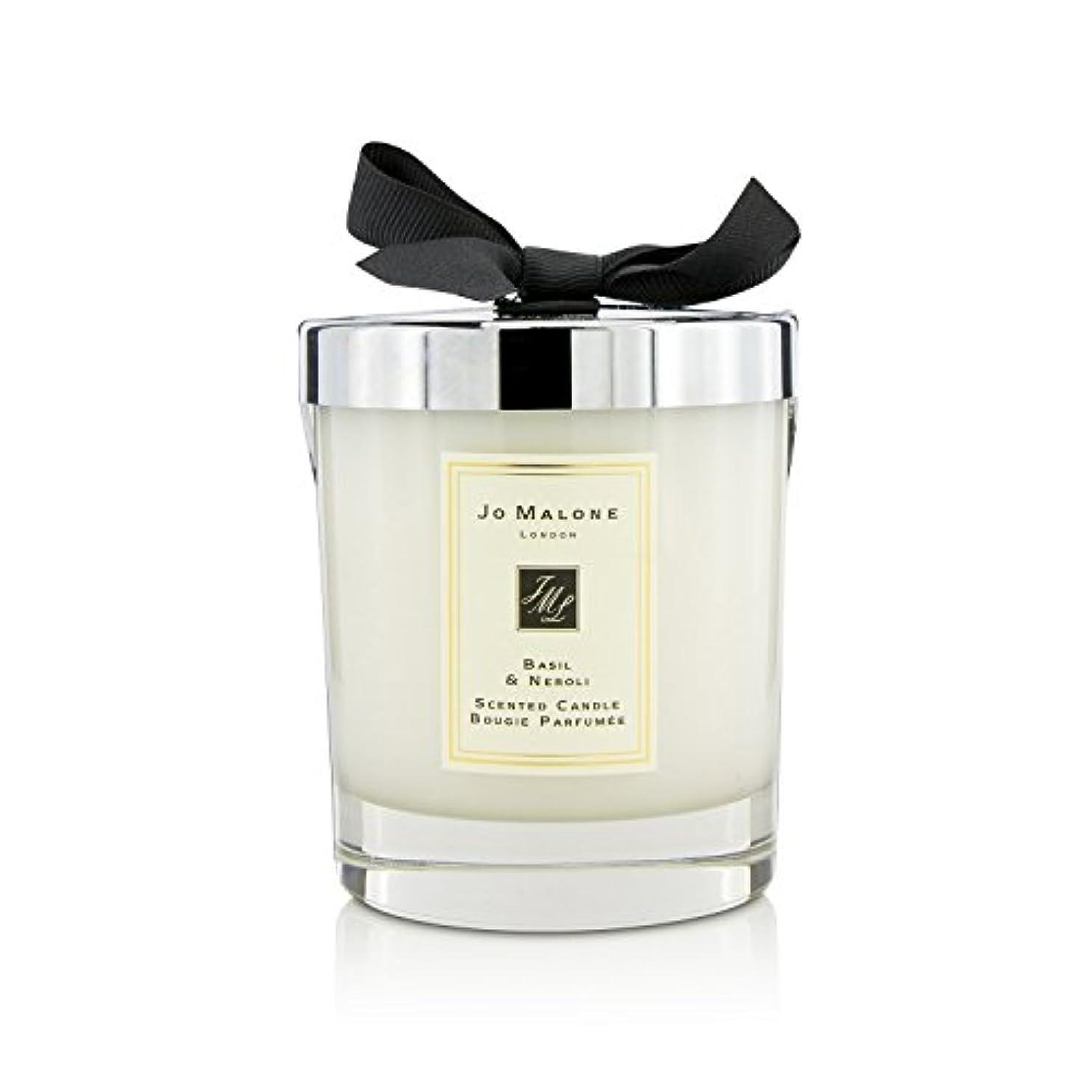 精査する完了スナップ[Jo Malone(ジョーマローン)] バジル&ネロリの香りのキャンドル 200g (2.5 inch)