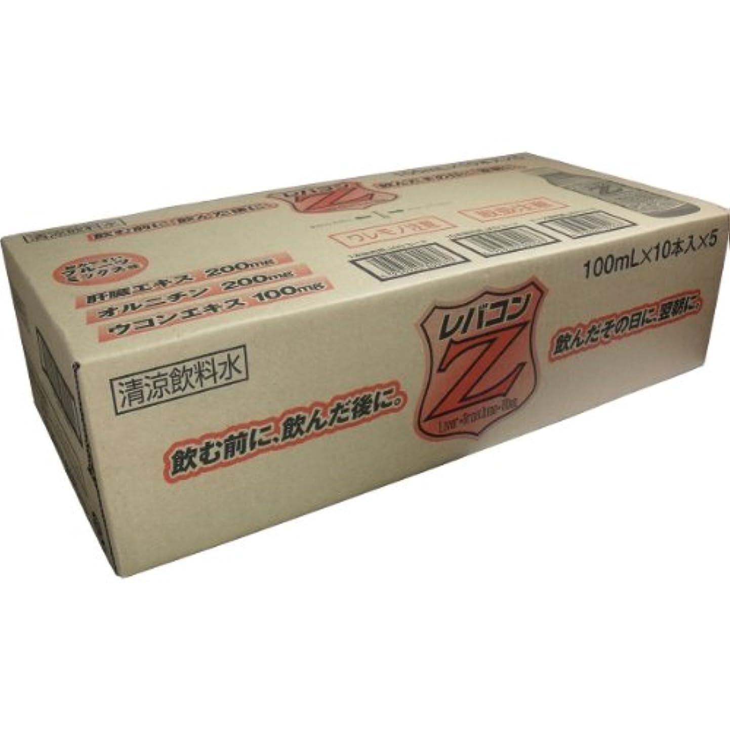 レバコンZ 100mLX50本入(ケース販売)