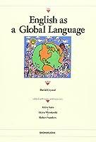 English as a global langage―地球語としての英語