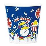 【かき氷資材】氷カップ スワンペンギン・【紙製】(50個)  / お楽しみグッズ(紙風船)付きセット