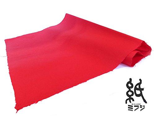 [해외]종이 염색 종이 ??(수제 · 순 닥나무) 레드 NO4/Japanese paper dyed Japanese paper (handmade · pure 楮) red NO4