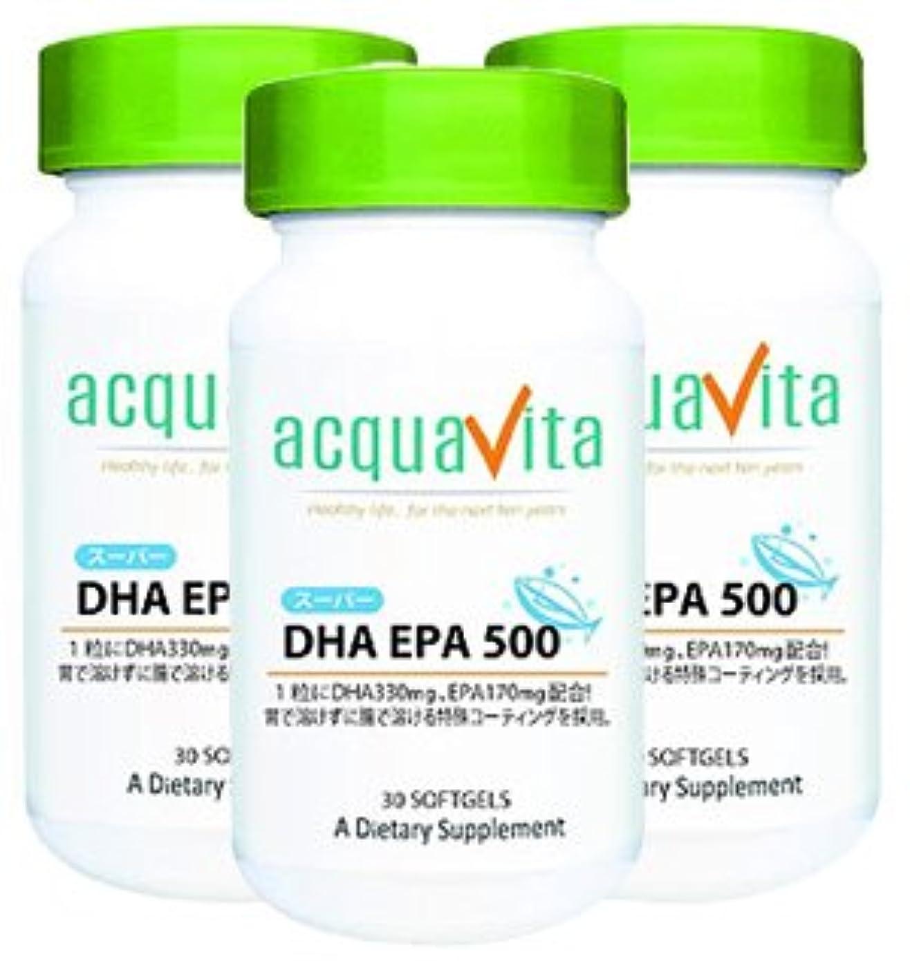 申し込むコンプリート骨の折れるアクアヴィータ スーパーDHA-EPA500(アクアビータ?Acquavita)【3本セット】