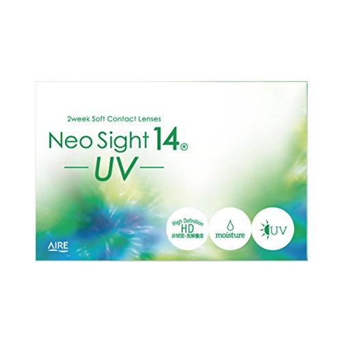 Sight コンタクトレンズ ネオサイト14 UV BC DIA:8.7/14.0 PWR:-0.75