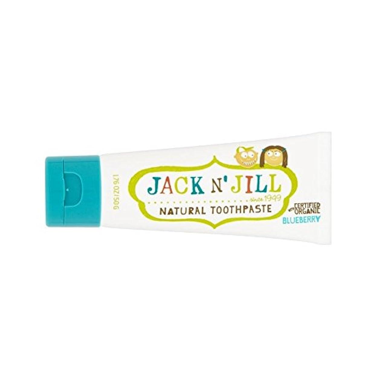 落ち込んでいる刺す検査有機香味50グラムとの自然なブルーベリー歯磨き粉 (Jack N Jill) (x 6) - Jack N' Jill Blueberry Toothpaste Natural with Organic Flavouring 50g (Pack of 6) [並行輸入品]