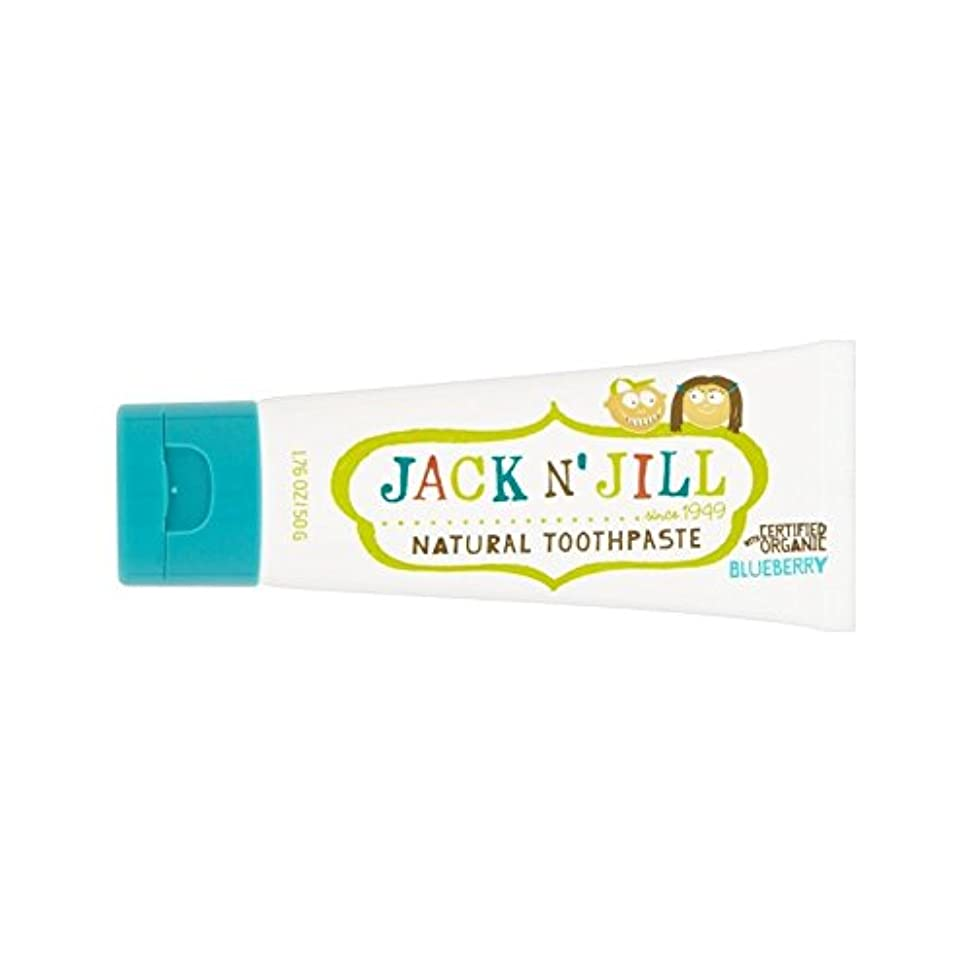 皮肉ビルダー道徳教育有機香味50グラムとの自然なブルーベリー歯磨き粉 (Jack N Jill) (x 6) - Jack N' Jill Blueberry Toothpaste Natural with Organic Flavouring...