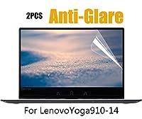 [ 2個パック] Lenovo Yoga 910クリア傷防止スクリーンプロテクターフィルムfor Lenovo Yoga 9102イン114インチタッチスクリーンノートパソコン全体、2-piceces/パック lenovo yoga 910 13.9