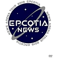 NEWS ARENA TOUR 2018 EPCOTIA