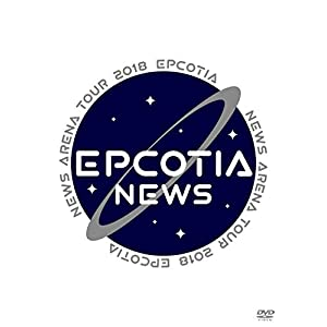 NEWS ARENA TOUR 2018 EPCOTIA (DVD通常盤)