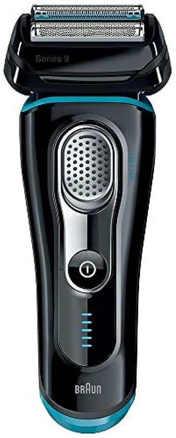 器用意気込み郵便番号ブラウン メンズシェーバー シリーズ9 9040s 4枚刃 お風呂剃り可