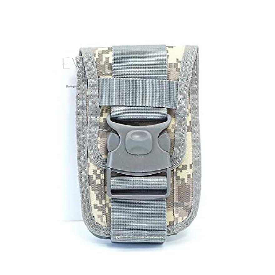 余裕がある酸化する博覧会アウトドアスポーツ陸軍ファン戦術的なポケットを着用ベルト携帯電話ポケットアウトドアライディング多機能バッグ (Color : D, Size : 7.3*4.6*1.6in)