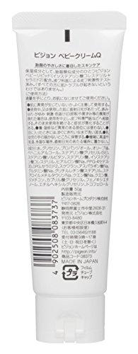 ピジョン ベビークリーム 50g (0ヵ月~)