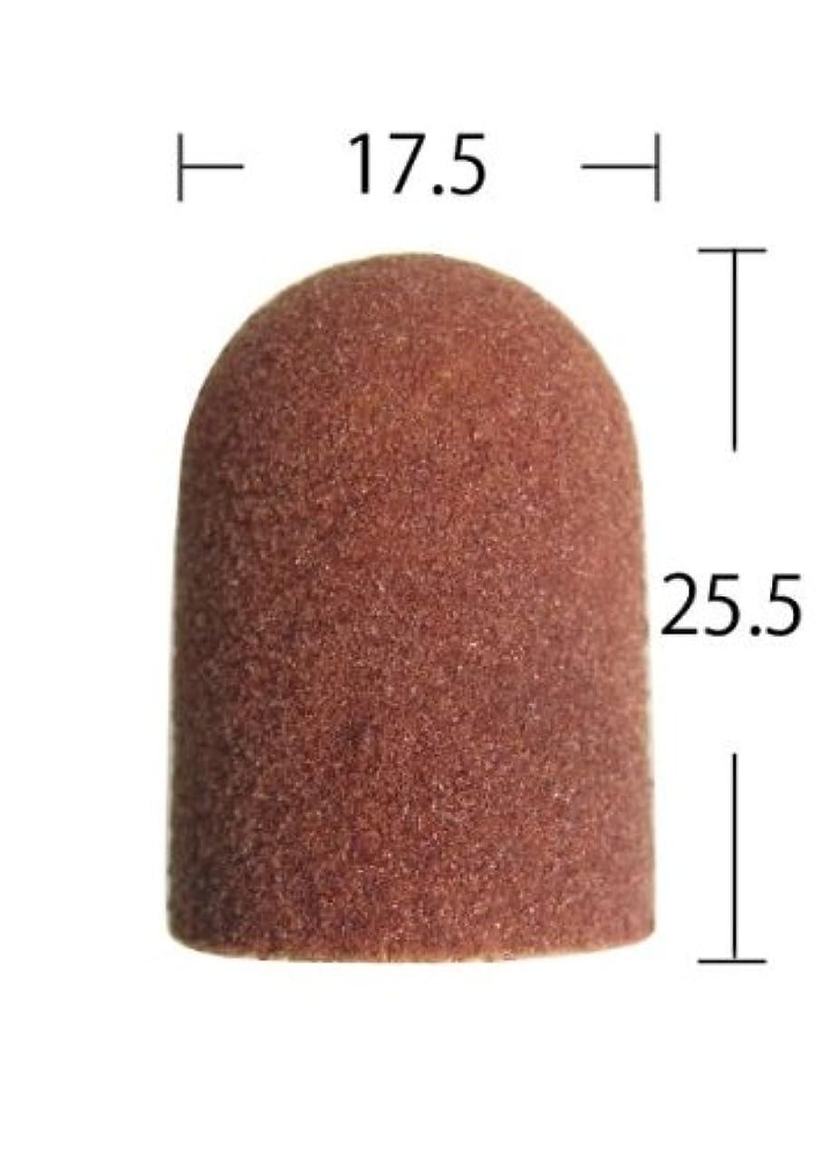 小道ベーシックつかまえるキャップサンダー 細目#150 b-16F 直径 16mm 3個入