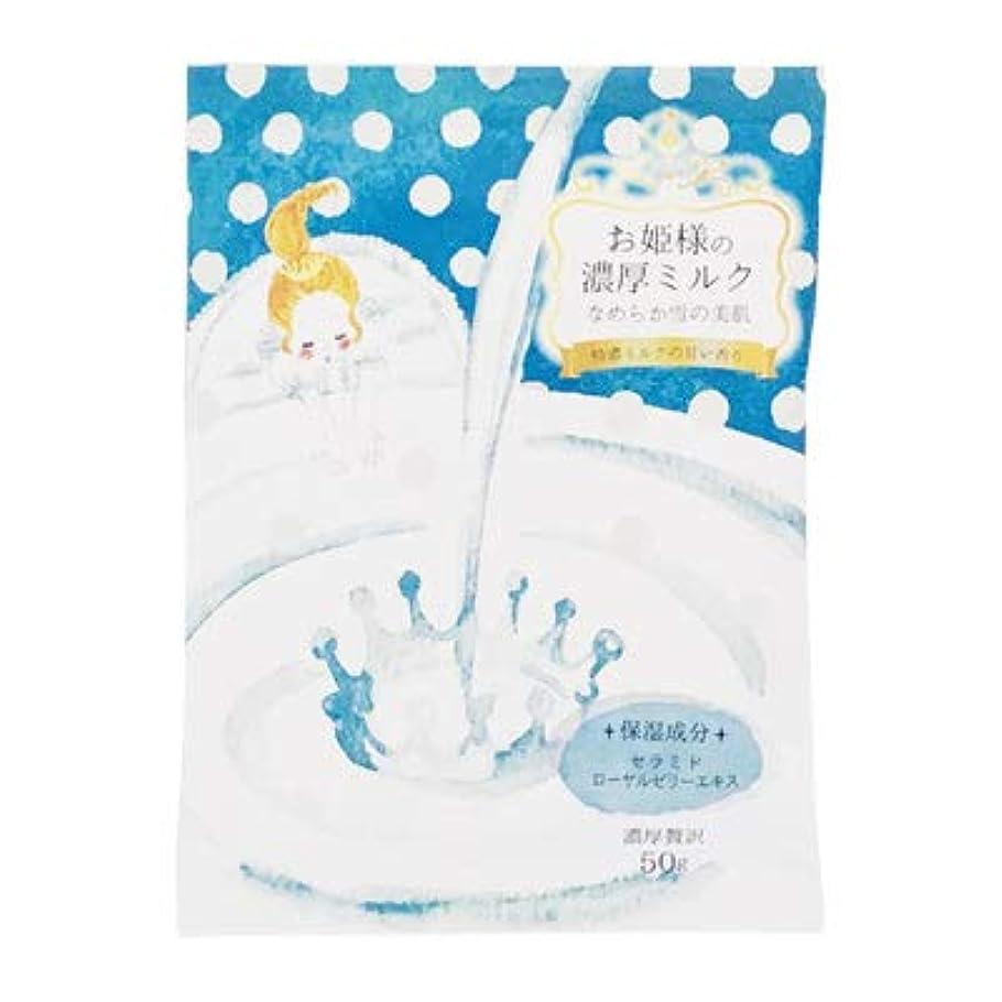 作り上げる実験一掃する【まとめ買い6個セット】 お姫様風呂 濃厚ミルク