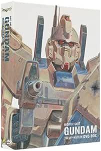 G-SELECTION 機動戦士ガンダム/第08MS小隊 DVD-BOX (初回限定生産)