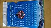 高校野球100回記念大会 クリアファイル 下敷き セット 。