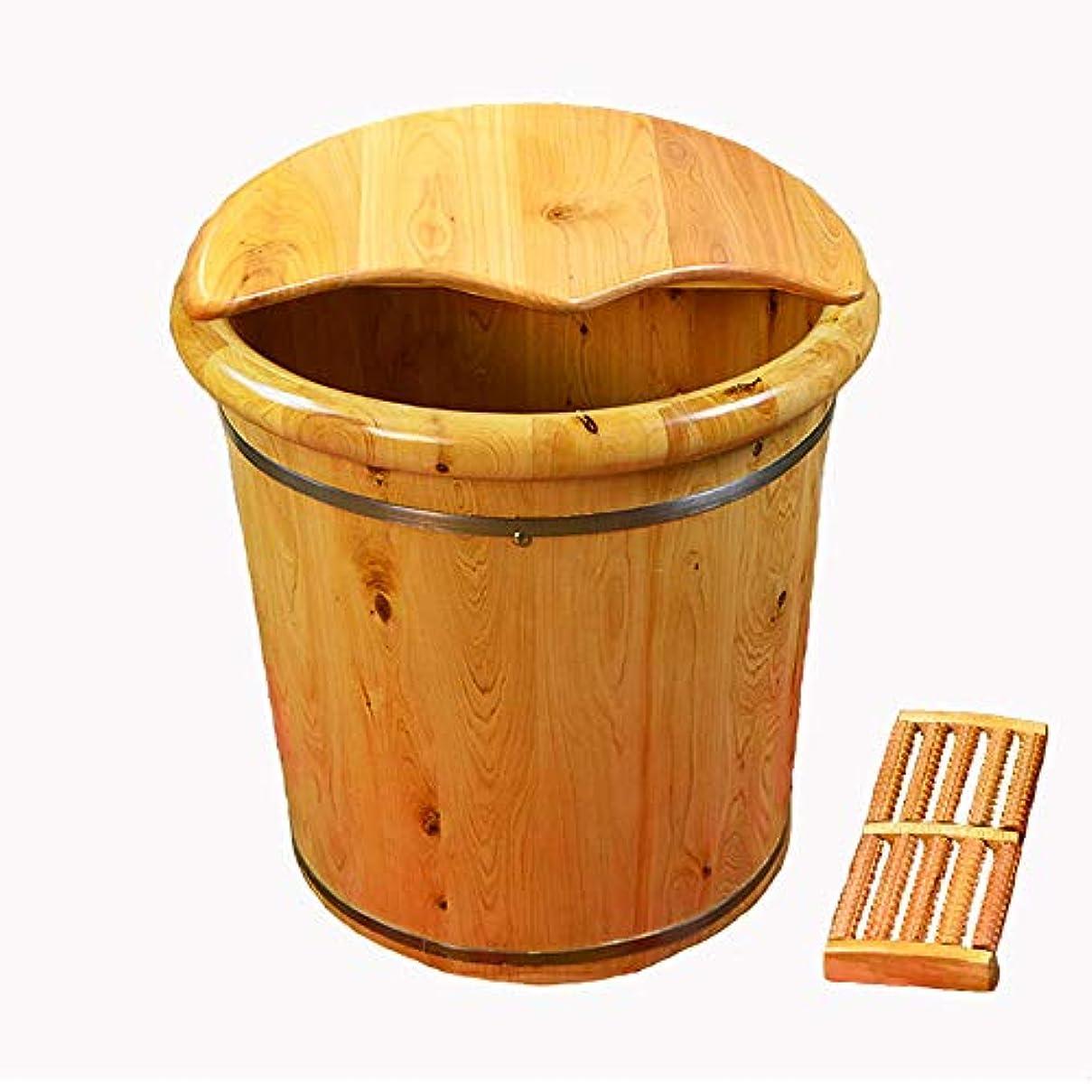 バケツ安息アリーナ足浴桶 足の浴槽、木製の足の盆地足のバレルの足の足のマッサージの足の盆カバーの足の桶