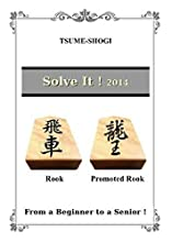 TsumeSyogi: 詰め将棋 初歩の初歩 (English Edition)