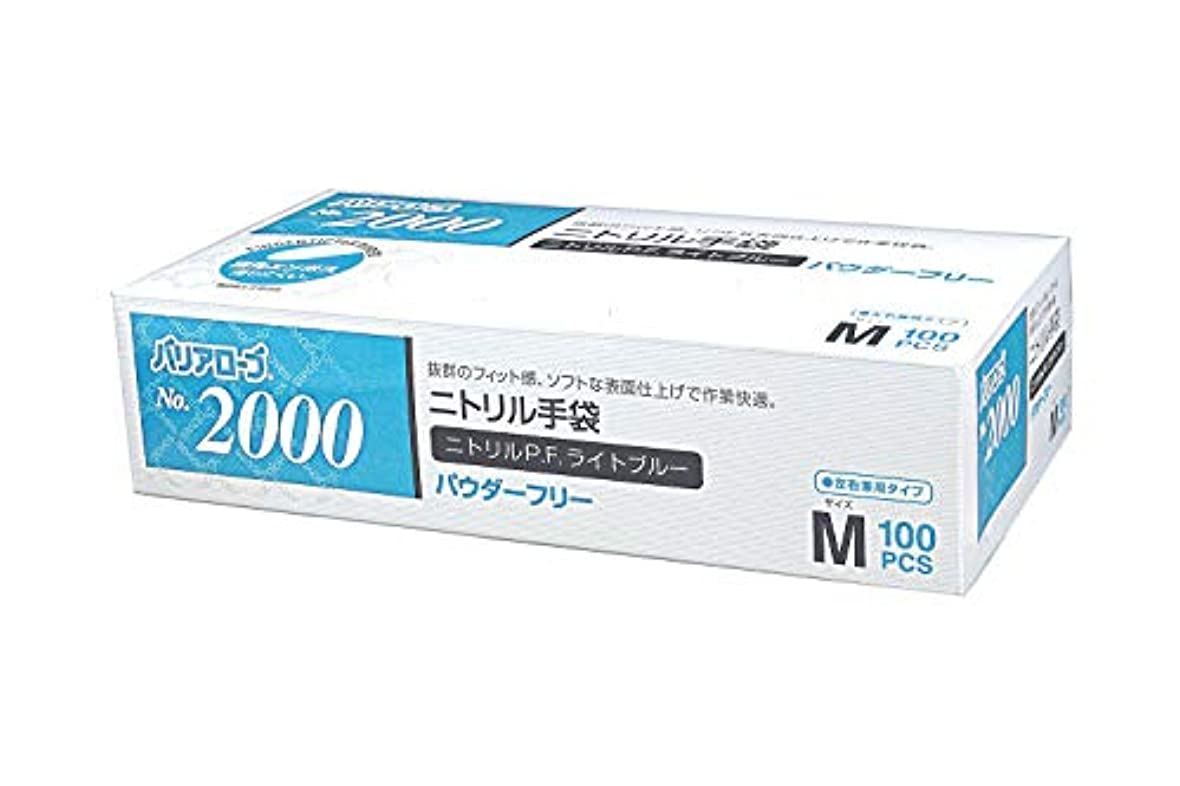 ドラム下るチーフ【ケース販売】 バリアローブ №2000 ニトリルP.F.ライト ブルー (パウダーフリー) M 2000枚(100枚×20箱)