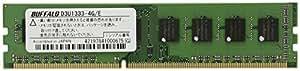 BUFFALO デスクトップPC用増設メモリ PC3-10600(DDR3-1333) 4GB D3U1333-4G/E