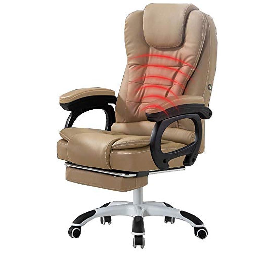 エンターテインメントスキッパーテニスLJFYXZ 社長椅子 約160度リクライニング フットレスト 高さ昇降 肉厚クッション ウエストマッサージ レザー ビジネス デスクチェア ベアリング重量150kg (Color : Brown)