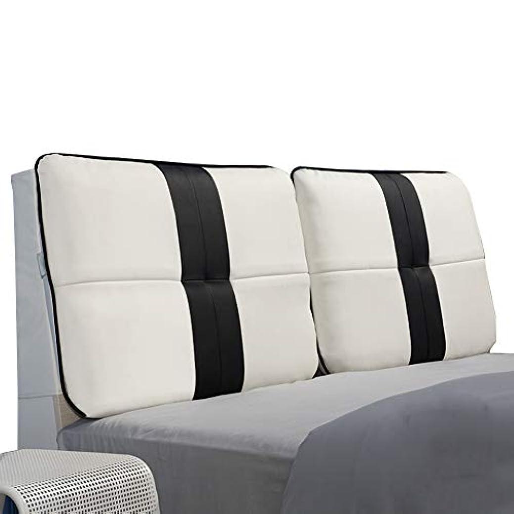 凍る直面する防腐剤LIANGLIANG クションベッドの背もたれベッドヘッドレスト特大ダブルピープルPUソフト通気性3色、17サイズ (色 : 白, サイズ さいず : 150x60x10cm)