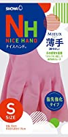 ショーワグローブ【指先強化タイプ】ナイスハンド ミュー 薄手 Sサイズ ピンク 1双