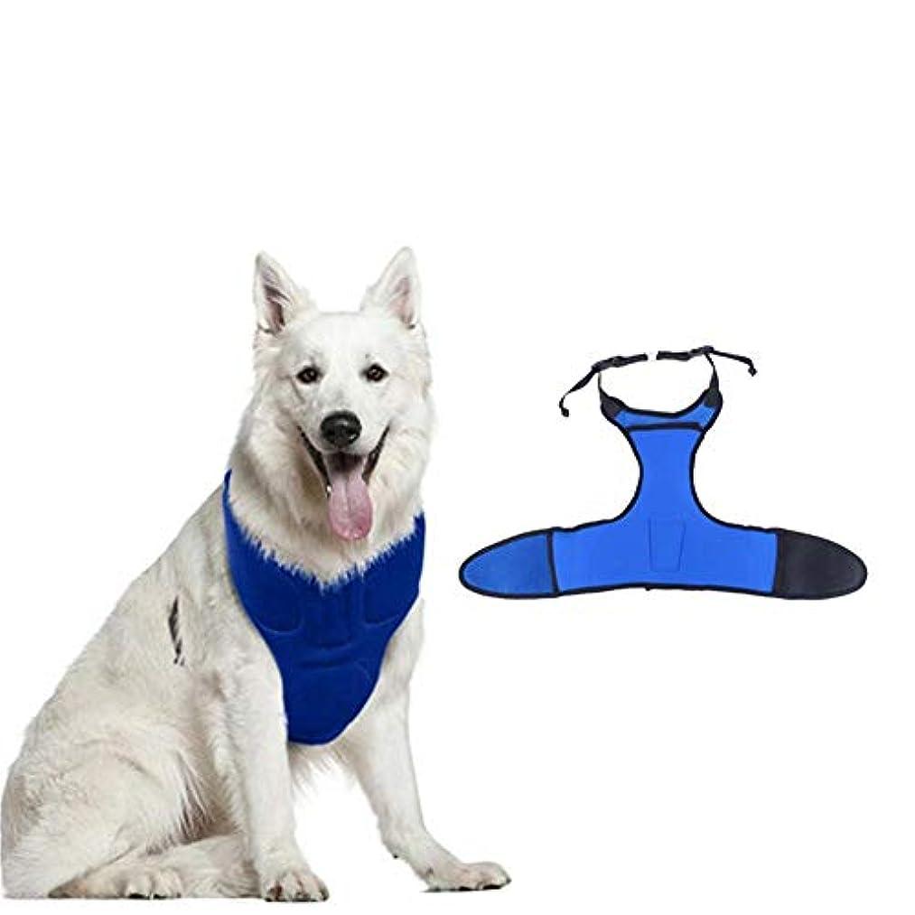 顔料肥満ブロンズTeFuAnAn 犬用 冷却ハーネス クールベスト 調節可能 冷やすベスト 冷却ベスト ひえひえベスト 着脱簡単 中型犬 大型犬 ひんやりお散歩 熱中症対策グッズ さ対策