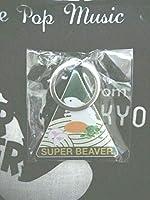 SUPER BEAVER キーホルダー香川