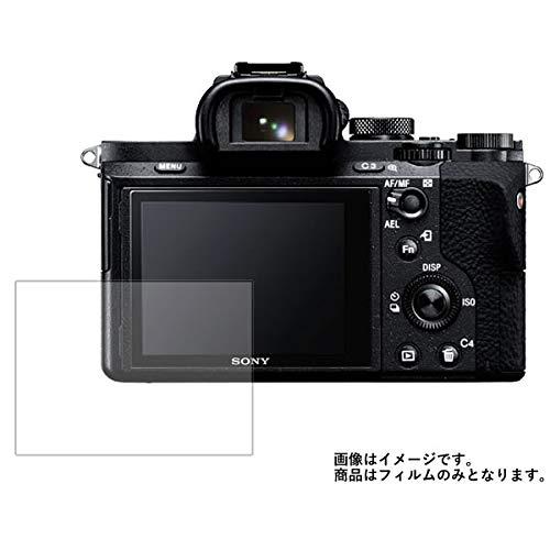Sony α7 II ILCE-7M2K 用 液晶保護フィルム 防指紋(クリア) タイプ