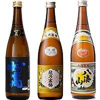 妙高 旨口四段 720ml と 越乃寒梅 白ラベル 720mlと八海山 720ml 日本酒 3本 飲み比べセット