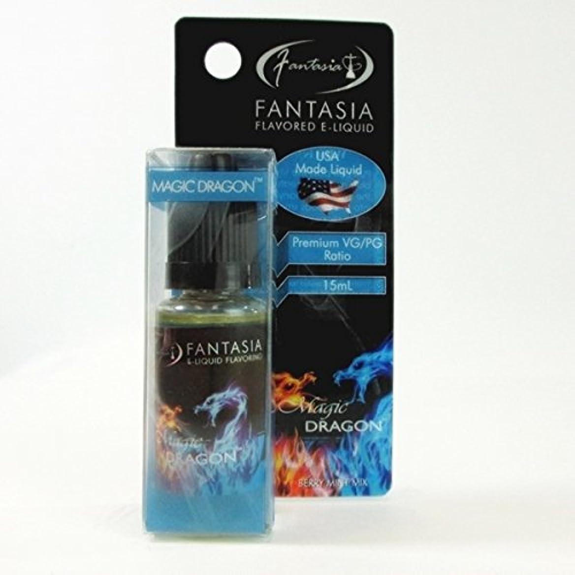ドラム矛盾する少年極上リキッド Fantasia マジックドラゴン Magic Dragon 15ml 電子タバコ 電子たばこ 詰め替え ベイプ