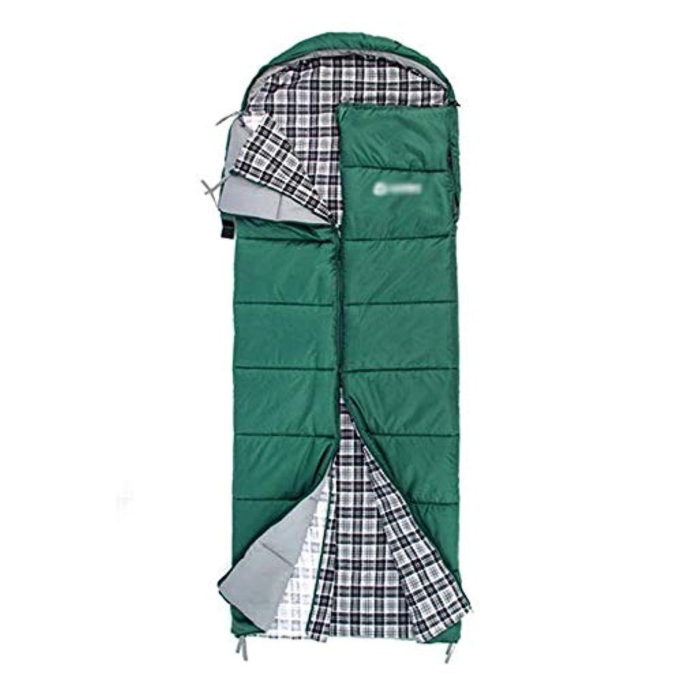 尋ねる麻酔薬強風軽量寝袋防水で通気性の暖かい寝袋3-4シーズンコットンパッドトラベルバッグアウトドア旅行のキャンプ用品に最適(サイズ:2.2kg)