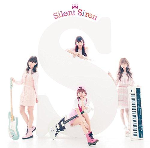 Silent Siren「八月の夜」の歌詞の恋愛ストーリーを解説の画像