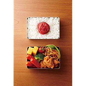 THE LUNCH BOX 375ml 弁当箱 アルミニウム 1499-0035-200-00