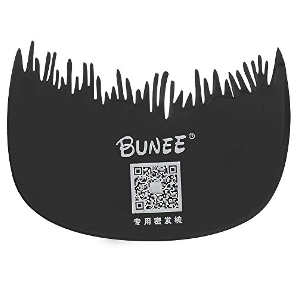 小人不安歌詞髪の繊維、髪の丈夫な髪質髪の増粘剤、クイックリプレース厚い髪の宝物サプリメント(ヘアコーム)